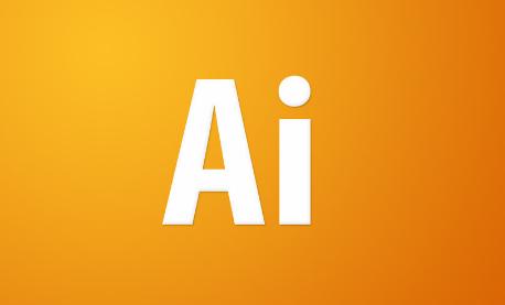 Download Latest Adobe Illustrator for Mac