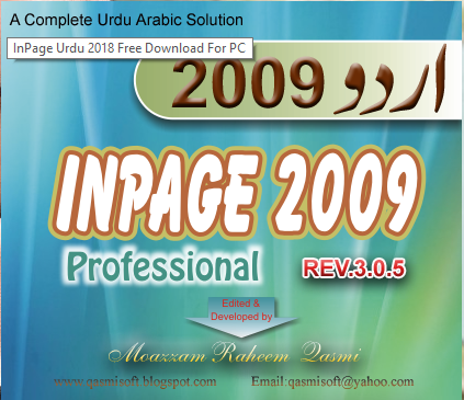 Inpage Free Download For PC Updated Version