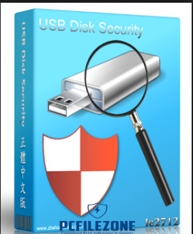 USB Disk Security v6.7.0.0 For PC Free Download
