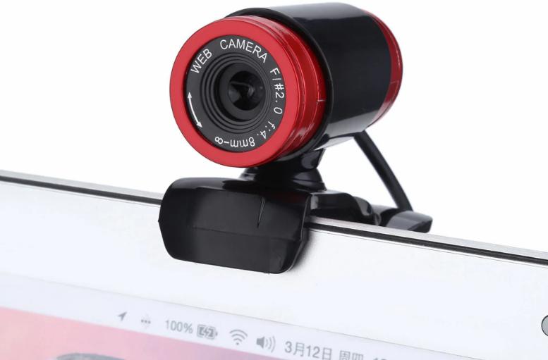 Webcam 7 v1.4.2.0 Free Download
