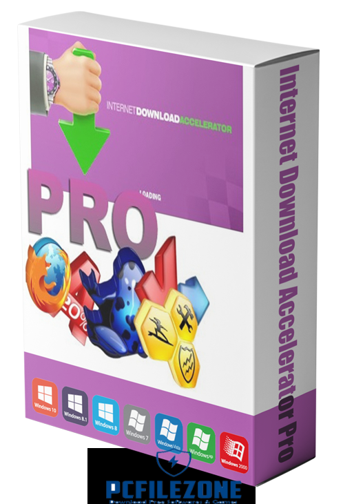 Internet Download Accelerator Pro 2019 Free Download