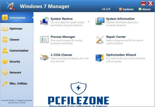 Windows 7 Manager v5.2.0 Latest Free Download