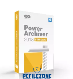 PowerArchiver Standard 2019 Latest Free Download