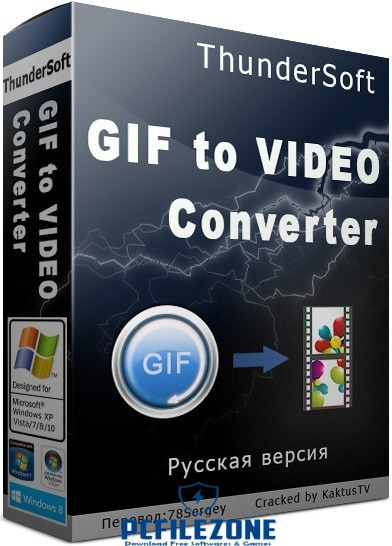 ThunderSoft GIF to Video Converter 2019 Free Download