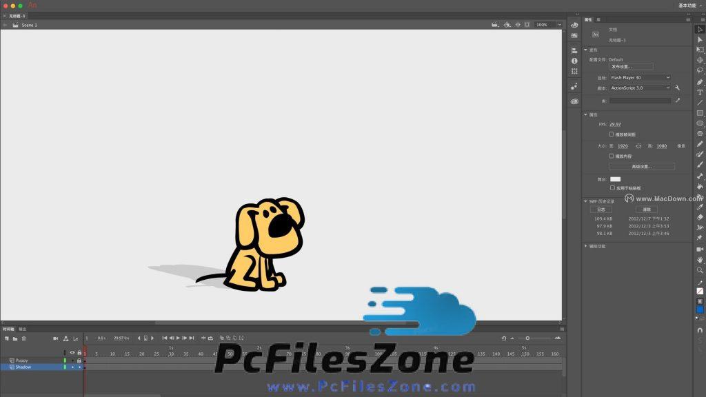 Adobe Animate CC 2020 Free