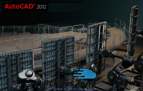 Autodesk AutoCAD 2012