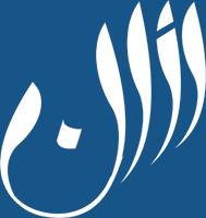 Athan (Azan) Basic