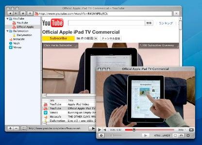 MacVideoDL for Mac