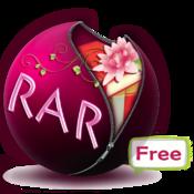RAR Extractor Free for Mac